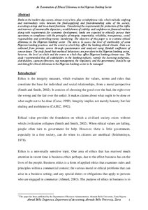 Computer Science Ethics Essay