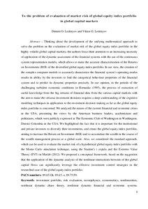 deductive essay example