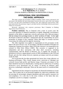operational approaches paper Free operations management papers, essays, and research papers.