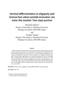 Vertical differentiation in oligopoly and license fees when outside